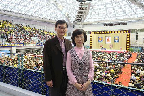 '图:中兴大学环境工程学系教授林明德及妻子杨美英参加二零一七年台湾法轮大法修炼心得交流会。'
