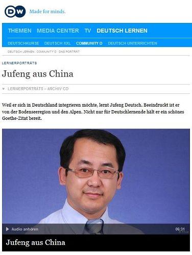 '《德国之声》报道法轮功学员故事的网络截图'