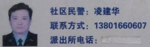 法轮大法学员受中共迫害报道—— 二零一七年二月二十四日大陆综合消息