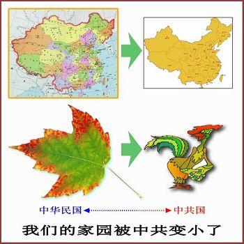 中国版图的演变(合成图片)