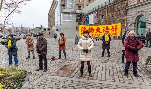 瑞典法轮功学员在钱币广场上举办法轮<span class='voca' kid='53'>大法</span>信息日活动