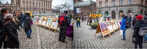 在斯德哥尔摩最热闹的皇宫旁的钱币广场(Mynttorget)上,民众观看真相展板,了解真相。