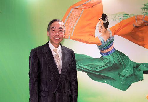 日本近畿宗教联盟理事修生会会长中泽凤德观看神韵后,喜悦之情赞叹连连,表示深感荣幸。