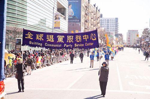 """'图1-4:二零一七年二月四日,""""全球退党服务中心""""参加法拉盛举办的""""纽约华人新年大游行"""",给父老乡亲送祝福。'"""