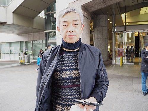 '图2:在日韩国人的中野先生表示:(为法轮功反迫害)也想出一份力量'
