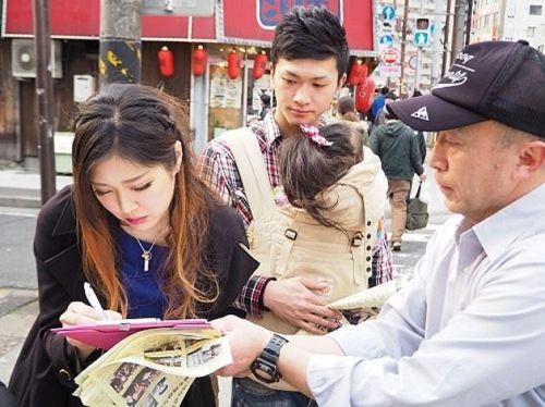 '图3:签名支持法轮功的日本年轻夫妇'