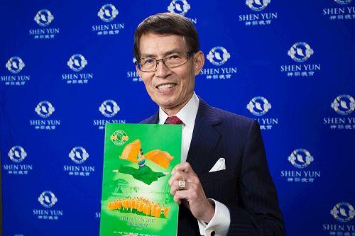 """'图9:跨国企业领袖吴庭光非常惊叹:""""好像有神助,她(神韵)已经是人类艺术的极致,真的不同凡响。""""'"""