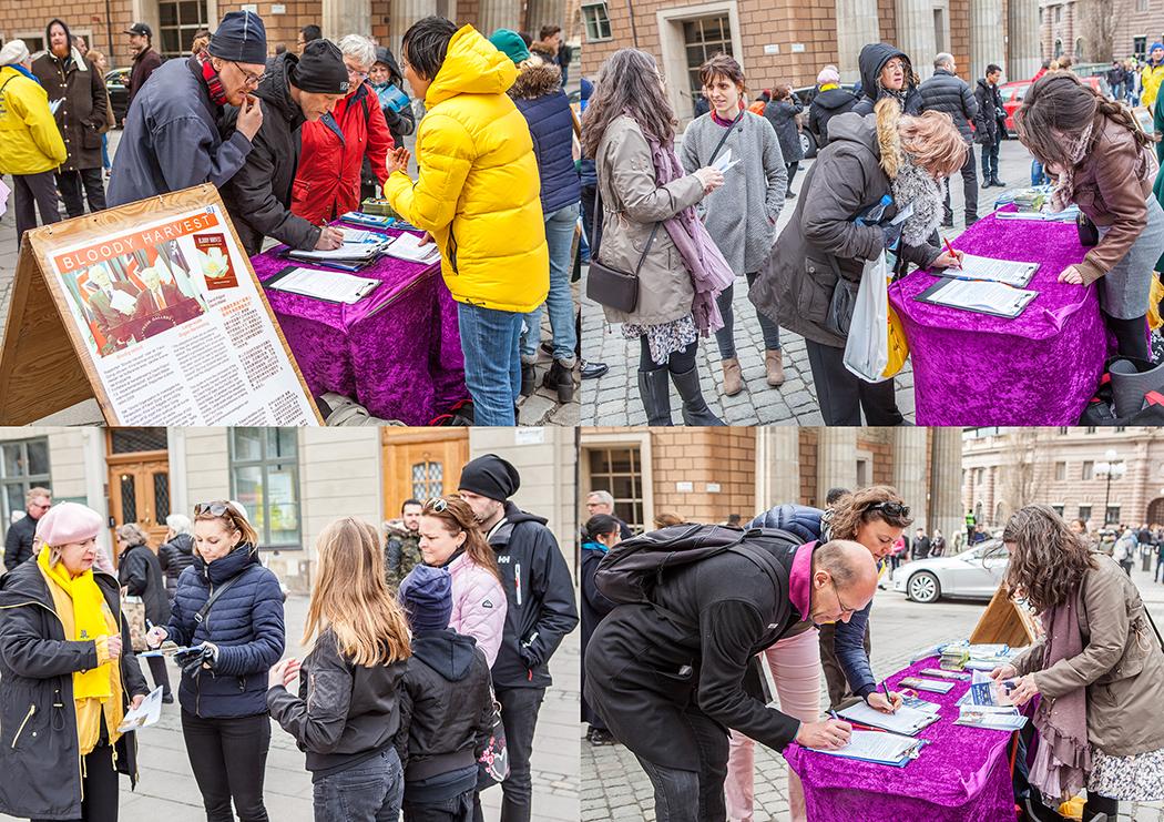 2017年4月22日,瑞典部份法輪功學員聚集在首都斯德哥爾摩舉辦紀念「四二五」18週年系列講真相活動。(明慧網)