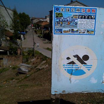 2017-4-25-hubei-gongan-453_01--ss.jpg