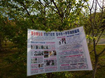 2017-4-25-jilingshi453_05--ss.jpg