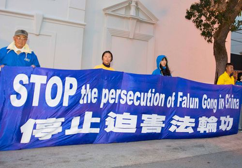 图1-5: 法轮功学员在中领馆前要求停止迫害