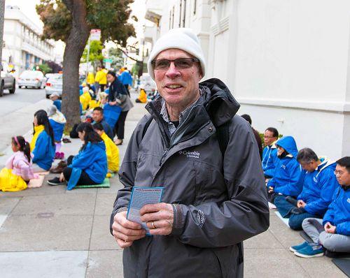 图8:旧金山居民Robert Levering支持法轮功反迫害