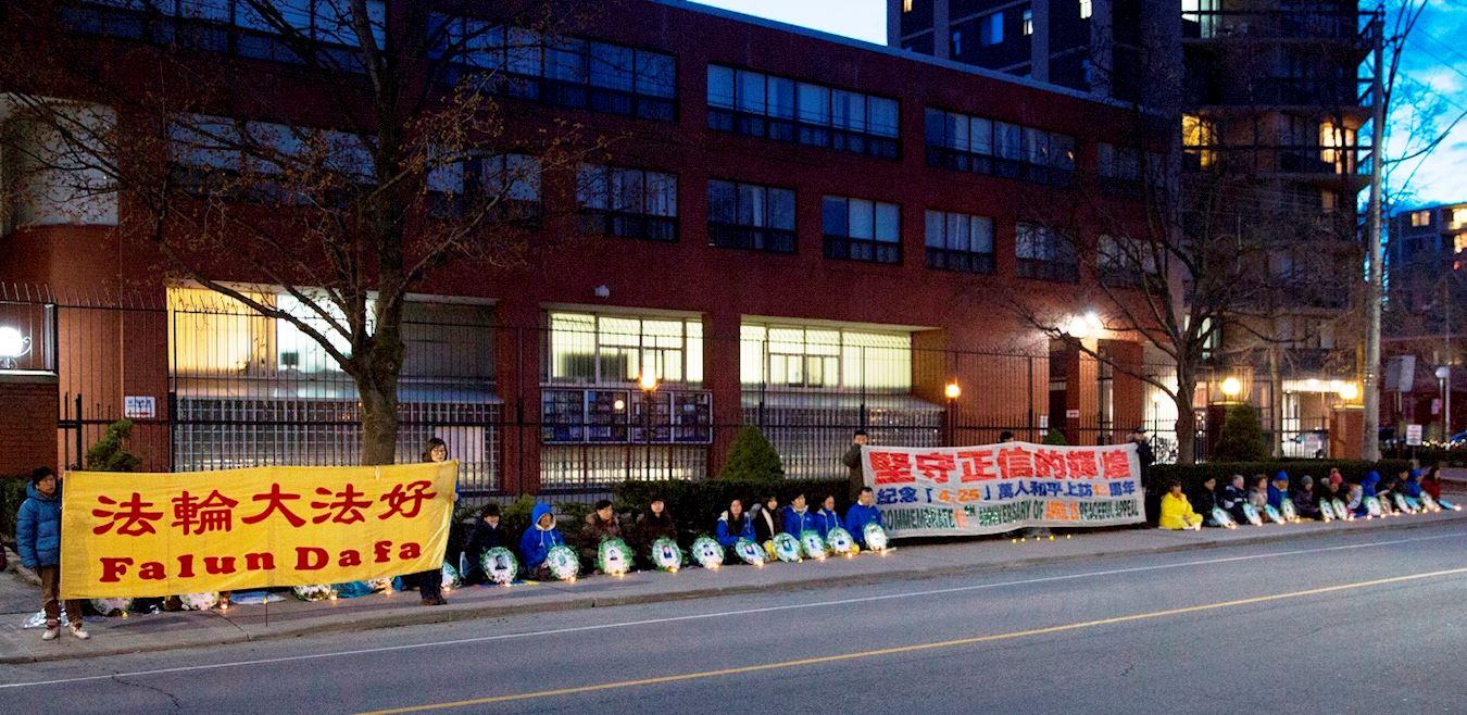 2017年4月25日,加拿大多倫多部份法輪功學員舉行了「四二五」18週年系列紀念活動。(明慧網)