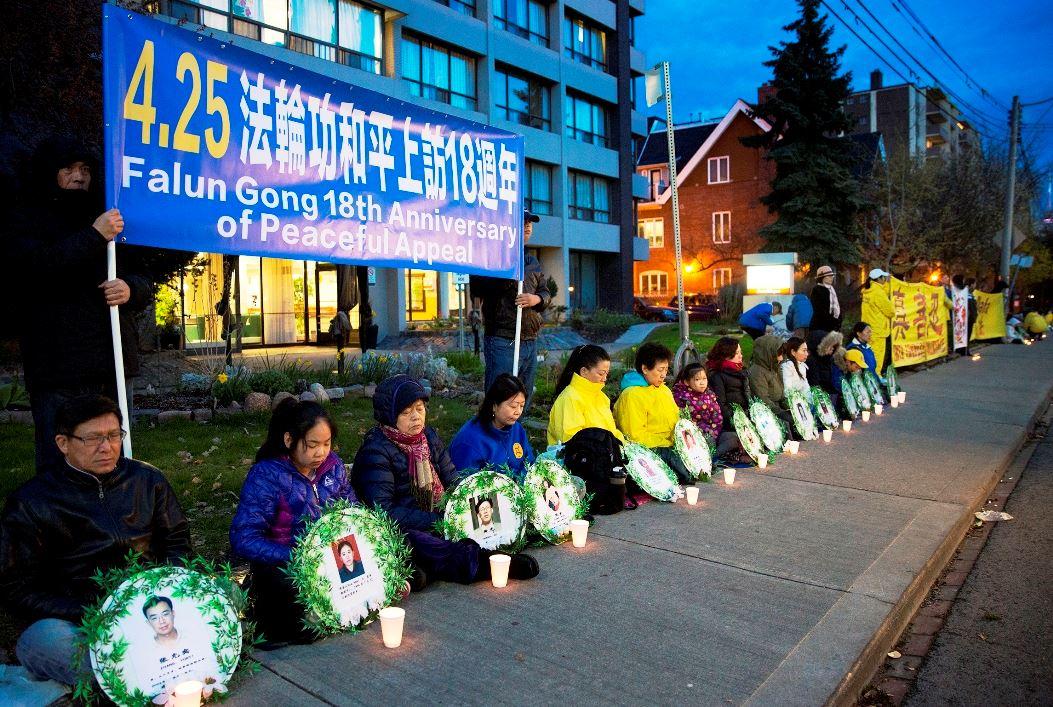 """2017年4月25日,加拿大多伦多部分法轮功学员举行了""""四二五""""18周年系列纪念活动。(明慧网)"""