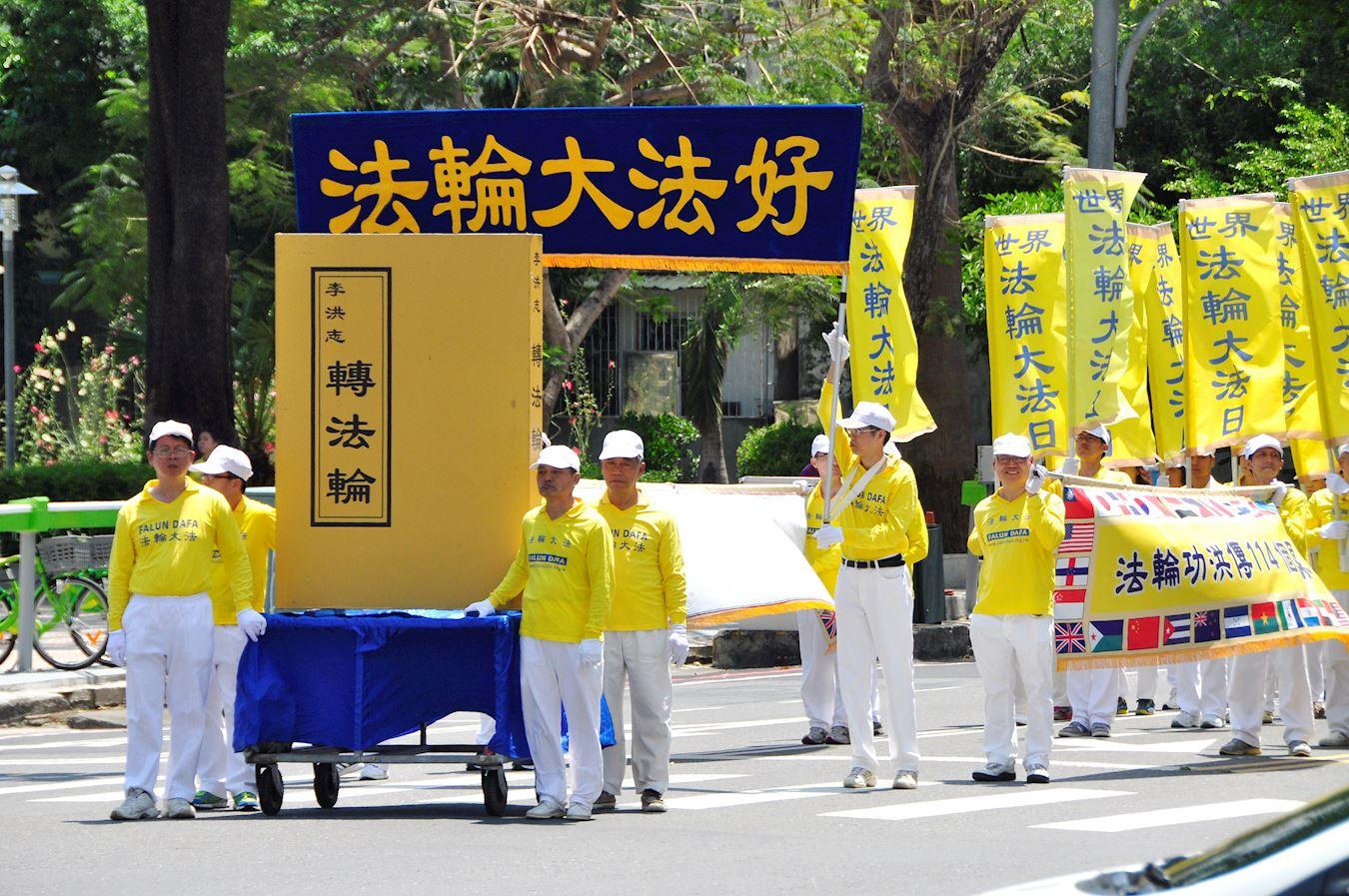 """庆祝""""五一三""""世界法轮大法日,台湾台南部分法轮功学员举办游行活动,把法轮大法的美好带给当地乡亲与游客。(明慧网)"""