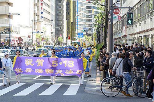 图1:2017年5月4日,日本法轮功学员在东京举行游行,庆祝法轮大法洪传25周年。