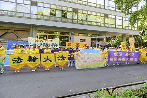 图2-4:2017年5月4日,日本法轮功学员在东京举行集会、游行,庆祝法轮大法洪传25周年