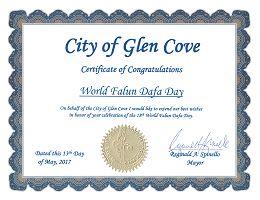 纽约长岛格伦科夫市(Mayor of Glen Cove)市长雷金纳•德斯皮内洛颁发的褒奖