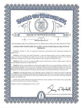 '图2:由密西根州众议员KathyCrawford起草的第九十二号决议案'