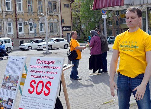'图9~10:托木斯克大法弟子在大学城举行活动庆祝世界法轮大法日'