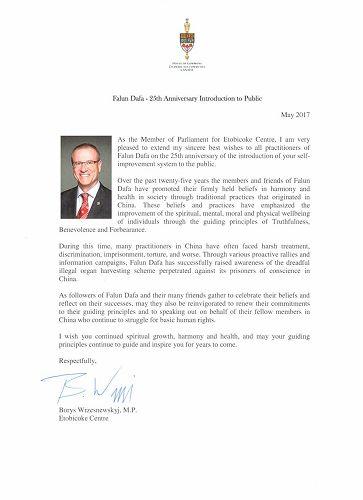 '图2:国会议员BorysWrzesnewskyj的贺信'