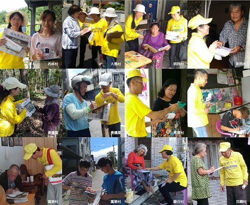 2017-5-22-minghui-taiwan-petition-04--ss.jpg