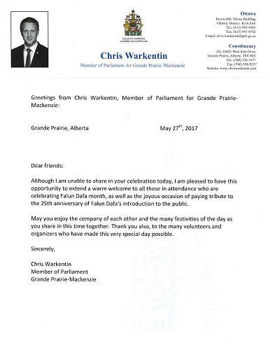 '图2:大草原市国会议员克里斯·沃肯庭为法轮大法洪传25周年发来贺信'