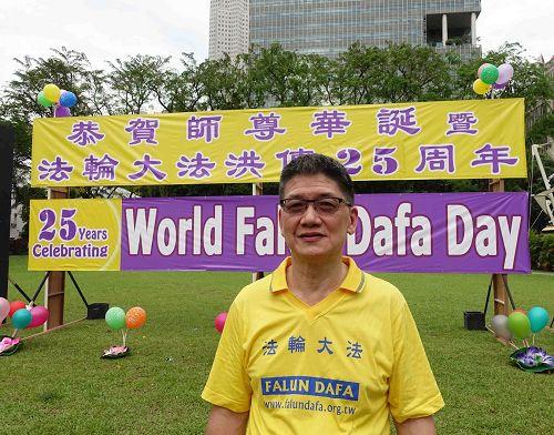 """'图5:值此世界法轮大法日来临之际,新加坡人白德成先生表示:""""得法的每一天都在感恩,每天必做三件事,师父救命之恩无以为报,一定听师父的话,精進实修,讲真相,引导有缘人,全力以赴。""""'"""