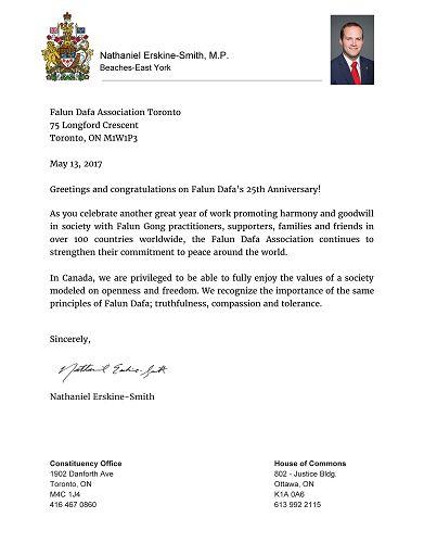 联邦国会议员厄斯金-史密斯先生的贺信