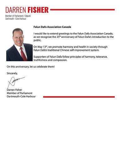 新斯科舍省Dartmouth-Cole Harbour选区联邦国会议员Darren Fisher贺信