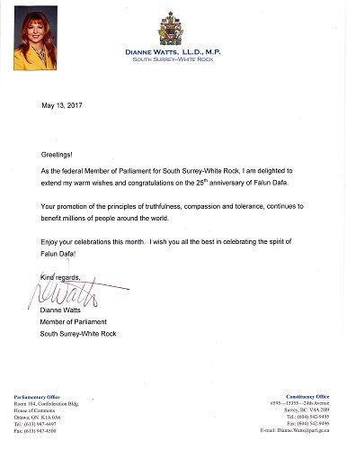 国会议员华特丝(Dianne Watts)贺信