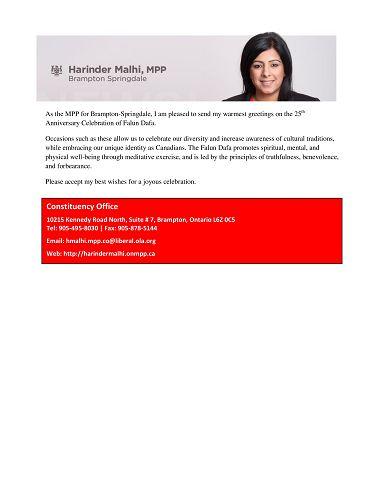 安省宾顿-斯普林(Brampton-Springdale)选区省议员Harinder Malhi女士贺信