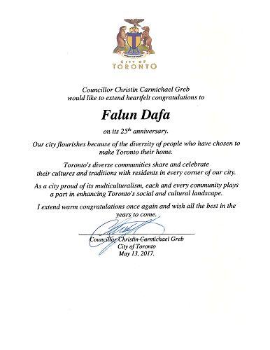 多伦多市议员卡麦可?格丽布女士的贺信