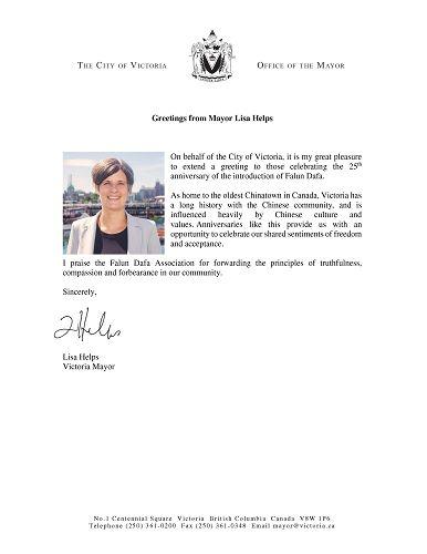维多利亚市Lisa Helps市长贺信