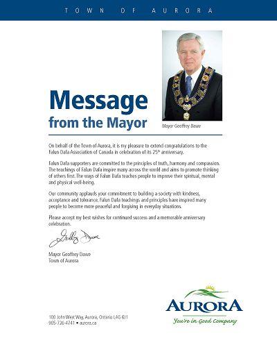 Aurora 镇镇长Geoffrey Dawe的贺信