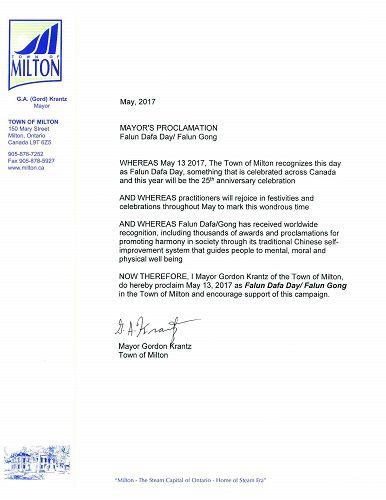 Miltion市宣布5月13日为法轮大法日褒奖