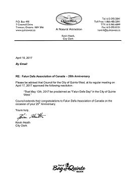 Quinte West市宣布5月13日为法轮大法日褒奖