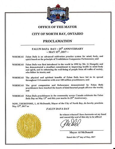 North Bay市宣布5月13日为法轮大法日褒奖