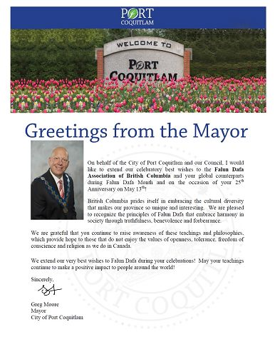 高贵林港(Port Coquitlam)市长格雷格摩尔(Greg Moore)的贺信