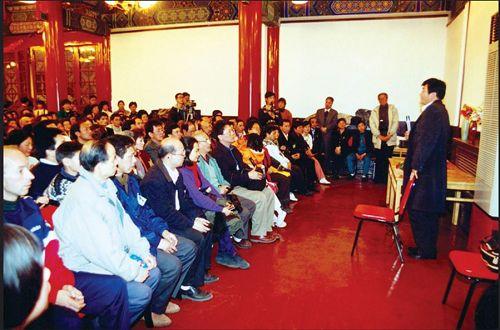 '图二:师父在北京举行的法轮大法首届国际法会上讲法'