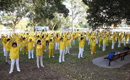 '图1~2:庆祝世界法轮大法日,悉尼法轮功学员集体炼功'