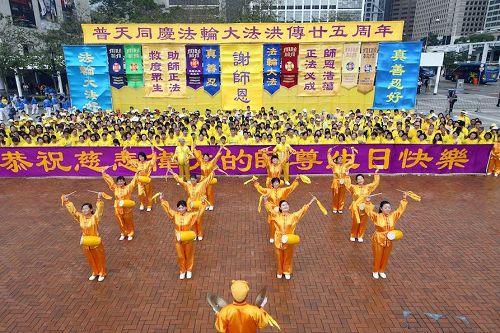 '图2~5:法轮功学员在香港中环爱丁堡广场上排字、集体炼功及表演,向法轮功创始人李洪志先生贺寿,并庆祝世界法轮大法日。'