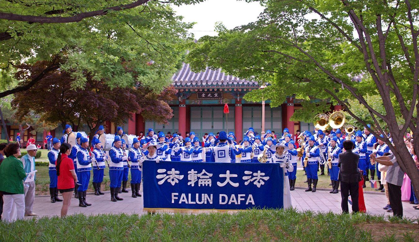 天国乐团在大邱庆尚监营公园前演奏。(明慧网)