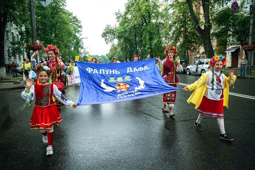 5月27日,乌克兰法轮功学员在首都基辅举行集体炼功、游行等活动。(明慧网)