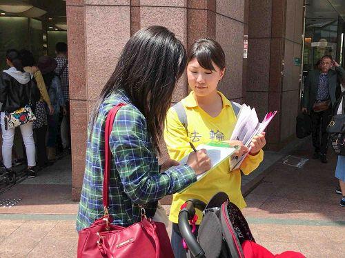 '图4~6:日本九州民众签名支持法轮功反迫害'
