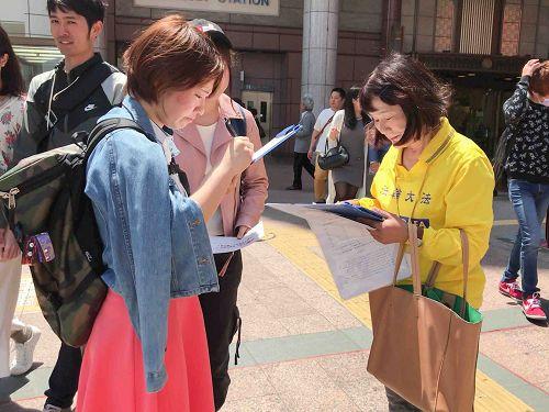 '图7~9:日本九州民众签名支持法轮功反迫害'