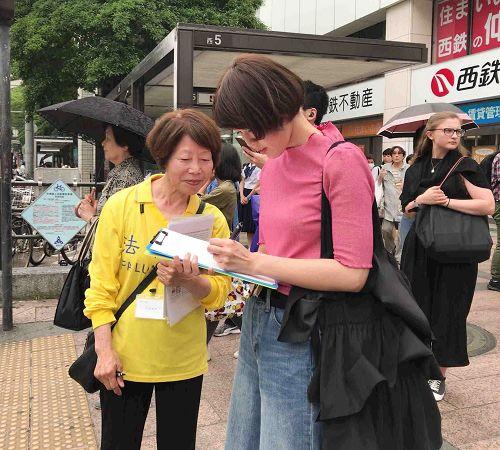 '图10~12:日本九州民众签名支持法轮功反迫害'