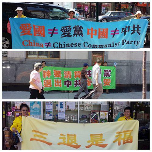 """'图3:同时,法轮功学员也告诉中国人:""""中国""""不等于""""中共"""",""""爱国""""不等于""""爱党"""",""""三退保平安""""。'"""