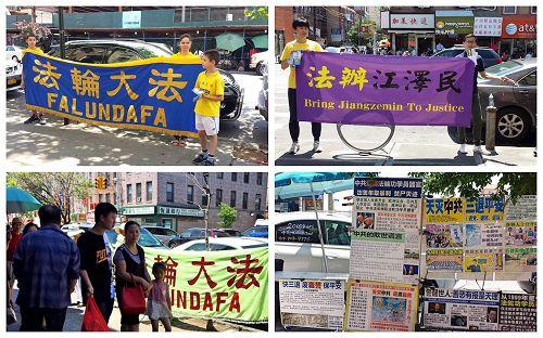 '图2~3:晨炼结束后,法轮功学员布鲁克林区华人最集中的地段展开真相横幅,向当地民众传播法轮功的真相,劝中国人三退。'