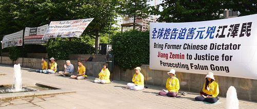 '图1:法轮功学员要求中共法办江泽民,停止迫害法轮功'